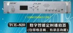 录音机播放器/数字智能定时播放器图片