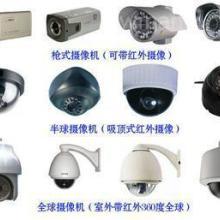 供应视频监控系统视频监控软件