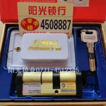 供应南宁月牙锁芯供应,南宁月牙锁芯价格,南宁月牙锁芯报价