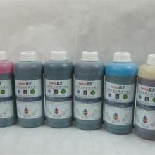 生产佳能代用墨水广州蓝牙墨水佳能大幅面打印耗材13725252137