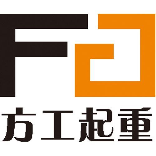 河北方工机械设备贸易有限公司