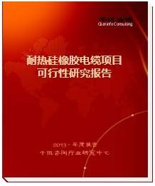 供应光敏器件行业信贷风险分析年度报告