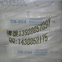 科美基CR834