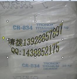 科美基CR834图片