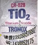 科美基钛白粉CR828图片