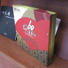 供应印刷精品盒