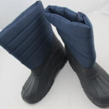 供应液氮靴耐低温防护靴 低温靴 液氮靴