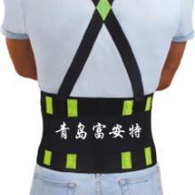供应反光工作护腰带批发