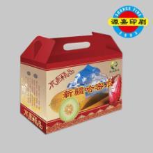 供应手工盒产品 医药手工盒产品 印刷加工医药手工盒产品