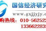 北京市服装图片