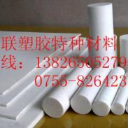 定制PTFE材料生产PTFE板棒图片