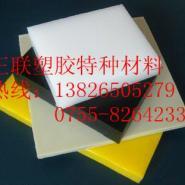 PVDF板/供应PVDF棒/生产PVDF图片