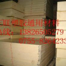 供应生产ABS材料/零售ABS板棒批发