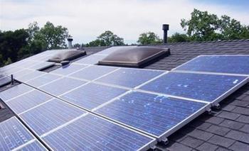 供应高效太阳能发电机