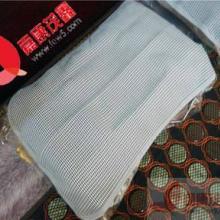 供应枕巾,磁疗枕巾,生命磁疗枕巾,磁疗保健用品