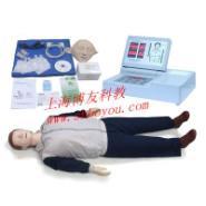 厂家直销心肺复苏模拟人图片
