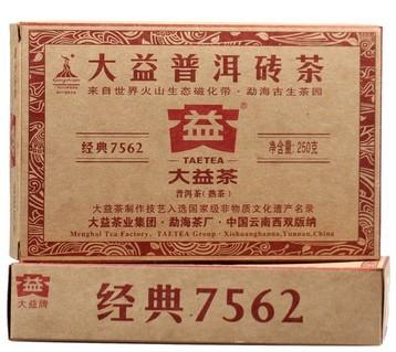 大益普洱茶礼盒图片
