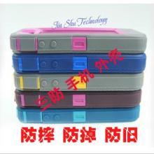 供应iPhone4/4s/5手机套手机防护套/壳