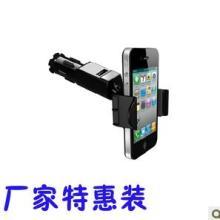 供应 车载USB手机充电器
