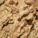 复肥专用凹凸棒矿粉图片