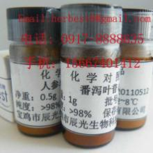 供应1-氧-乙酰旋覆花内酯681457-46-5植物提取物 对照品