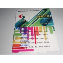 卡片U盘彩印找专业卡片U盘厂家