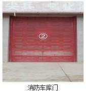 兰州创金泽自动门。供应消防车库门