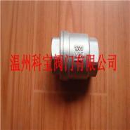 1寸H11W-16PCF8立式止回阀图片
