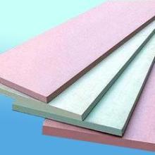 江苏挤塑板厂家 阻燃挤塑板施工方案 常用外墙保温材料阻燃挤塑板价格