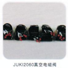 厦门JUKI电磁阀 JUKI电磁阀供应商 欢迎咨询铭动电子