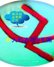 http://file.youboy.com/a/147/68/49/5/228935.jpg