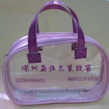 供应PVC电压袋礼品袋益佳包装胶袋