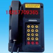 本质安全型自动电话机KTH116图片