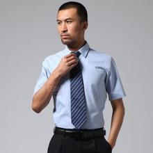 供应这是职业装商务男衬衫定做