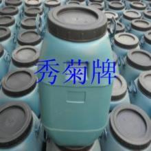 供应【】秀菊布艺清洁剂、吉林J布沙发清洗剂清洁剂品牌批发