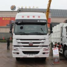 供应中国重汽豪沃LNG牵引车420马力重载批发
