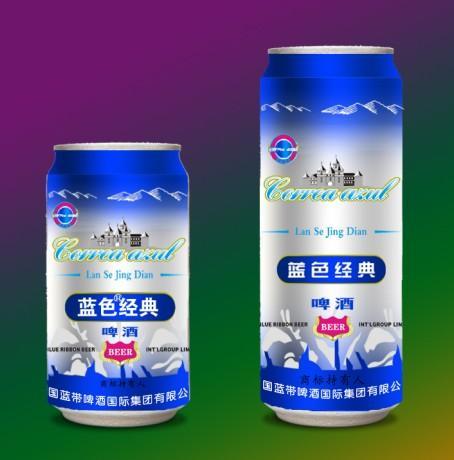 蓝色经典_供应安徽蓝色经典啤酒厂
