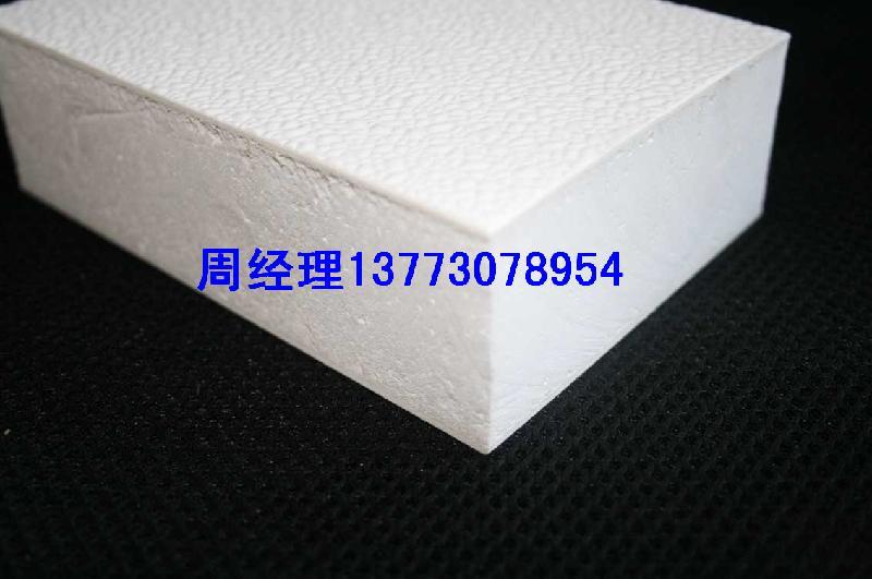 供应泰兴阻燃保温板价格,泰兴阻燃保温板供应
