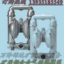 供应隔膜泵气动风动隔膜泵铝合金隔膜泵自吸式隔膜泵山西四川陕西供应商图片