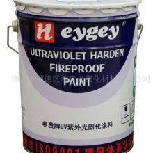 供应UV涂料地板UV专用漆