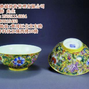 上海豇豆红瓷器鉴定图片