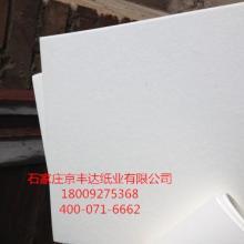 供应湖北滤纸厂家