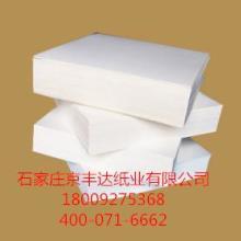 供应滤纸 哪里有滤纸卖滤纸的生产厂家