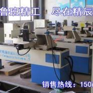 木扶手加工设备数控木工车床图片