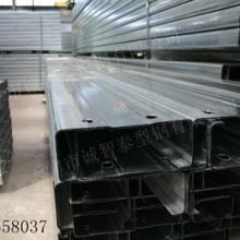 供应唐山钢结构建筑材料C型钢Z型钢诚智泰型钢18622306635批发