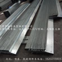 供应镀锌C型钢价格18622306635支架厂家 镀锌C型钢光伏支架厂家,光伏支架图片