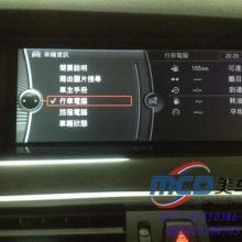 供应宝马5GT美规改中文汉化中文导