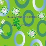 供应不锈钢紫荆花卫浴板/海底世界花纹板