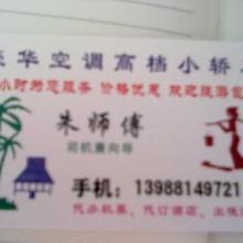 供应西双版纳旅游公司
