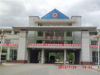 供应缅甸边界